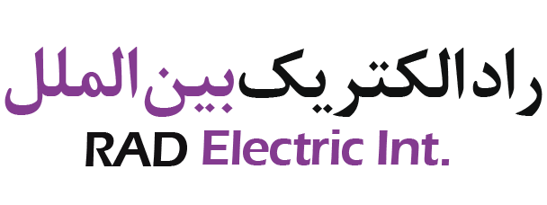 راد الکتریک بین الملل