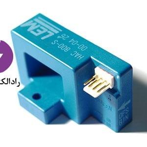 HAC - ترنسدیوسر جریان LEM HAC 600-S
